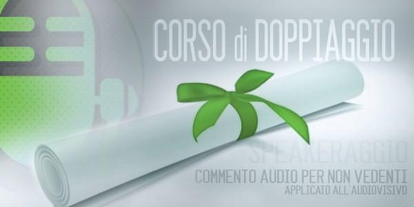 CORSO-DI-DOPPIAGGIO-2016-600x300