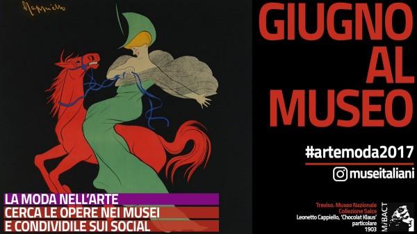 GIUGNO-AL-MUSEO-2017