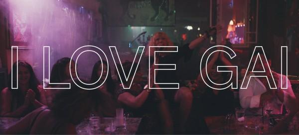 I-Love-GAI-3983