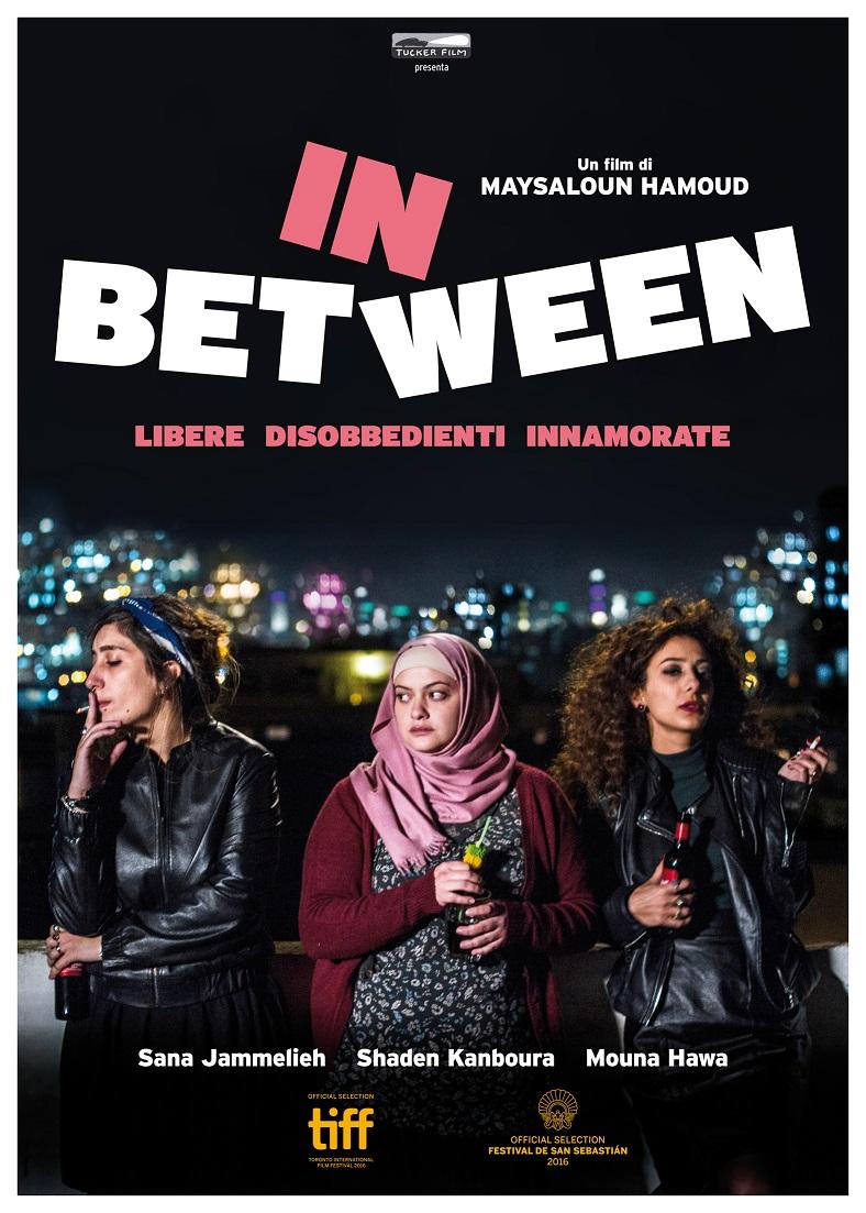 Tre ragazze arabe a tel aviv il 2017 della tucker film si for Il film della cabina 2017