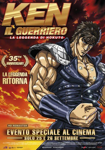 Ken il guerriero u la leggenda di hokutou d evento al cinema il