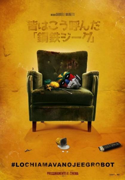 LO-CHIAMAVANO-JEEG-ROBOT-poster-locandina-2015