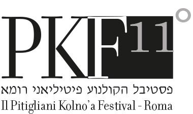 Pitigliani-Festival-2016
