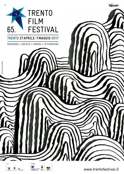 TRENTO-FILM-FESTIVAL-2017-65TFF-MANIFESTO-2017