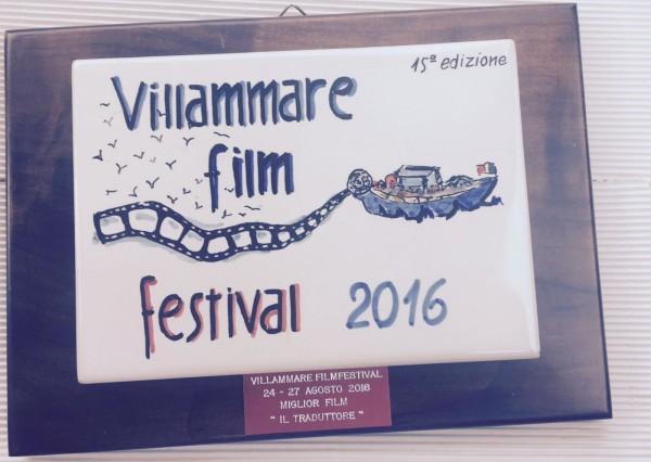 Villammare-Film-Festival-Marco-Simon-Puccioni-Giampietro-Preziosa-2016-11
