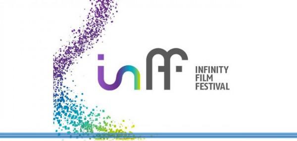 infinity-film-festival-2015