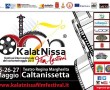 Kalat-Nissa-Film-Festival-2017